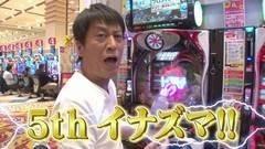 #187 ガケっぱち!!/森大志(高校ズ)/動画