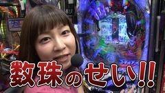 #218 ガケっぱち!!/宮平享奈緒(セブンbyセブン)/動画