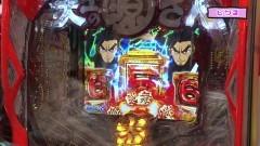 #27 沖に召すまま/海JAPAN2 金富士/パイレーツオブダイナマイトキング/FAIRY TAIL2/トキオスペシャル/大工の源さん 超韋駄天/動画