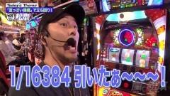 #86 嵐と松本/沖ドキ/マイフラワー30/ドンちゃん2/動画
