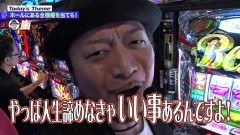 #88 嵐と松本/PREハナ/美ら沖/ドンちゃん2/バーサス/動画