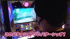 #941 射駒タケシの攻略スロットVII/まどマギ2/まどマギ叛逆/HEY!鏡/動画