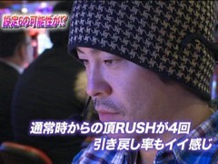 #483射駒タケシの攻略スロット�Z�押忍!番長2/動画