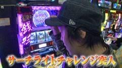#594 射駒タケシの攻略スロット�Z/主役は銭形2/動画
