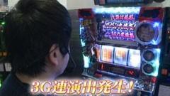 #599 射駒タケシの攻略スロット�Z/主役は銭形2/動画