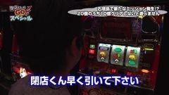 閉店GOSP/トリプルクラウンZERO/沖ドキ/ビンゴネオ/バーサス/動画