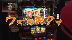 #5 全ツEX/ハーデス/動画