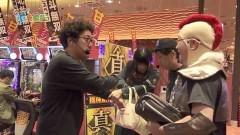 #44 貧乏家族/ディスクアップ/北斗無双/シンフォギア甘/動画