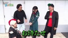 #61 貧乏家族/星矢 海皇SP/ディスクアップ/ファフナー2/動画