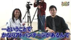 沖と魚拓の麻雀ロワイヤル RETURNS 第265話/動画