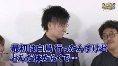 沖と魚拓の麻雀ロワイヤル RETURNS 第268話/動画