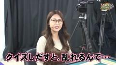 沖と魚拓の麻雀ロワイヤル RETURNS 第276話/動画