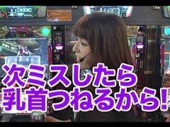 #8南まりかの唐突ドロップキック風間のん/動画