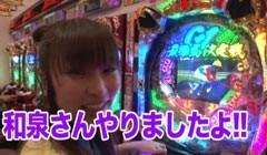 #40 南まりかの唐突ドロップキックせんだるか/動画