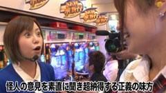 #44 南まりかの唐突ドロップキック/かおりっきぃ☆/動画