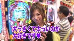 #46 南まりかの唐突ドロップキック/雨宮める/動画