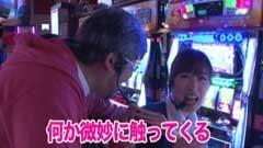 #54 南まりかの唐突ドロップキック/パチスロ化物語/仮面ライダーV3/動画