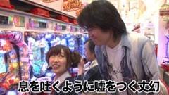 #66 南まりかの唐突ドロップキック/咲‐Saki-/マクロスフロンティア2/動画