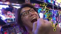#22 TAI×MAN/パチスロ蒼天の拳2/動画