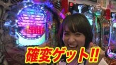 #72 南まりかの唐突ドロップキック/CR化物語/牙狼FINAL‐XX/動画