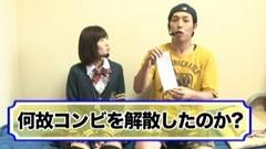 #73 南まりかの唐突ドロップキック/涼宮ハルヒの憂鬱/サラ番/動画