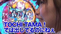 #74 南まりかの唐突ドロップキック/サラ番/やじきた道中記 乙/動画