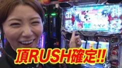 #77 南まりかの唐突ドロップキック/北斗の拳6拳王/サラ番/ハーデス/動画