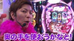 #80 南まりかの唐突ドロップキック/北斗の拳6拳王/ハーデス/サラ番/動画
