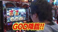 #81 南まりかの唐突ドロップキック/パチスロ ファフナー/ハーデス/動画
