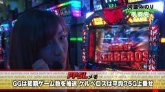 #32 PPSLタッグリーグ/アラジンAII/ハーデス/バジリスク絆/CR雪物語2/動画