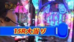 #91 南まりかの唐突ドロップキック/宇宙戦艦ヤマト/絶狼/動画