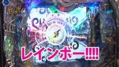 #92 南まりかの唐突ドロップキック/絶狼/AKB48 バラの儀式/動画
