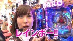 #96 南まりかの唐突ドロップキック/牙狼金色/AKB48 バラの儀式/動画