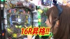 #98 南まりかの唐突ドロップキック/強敵/ゴッドイーター/大海BL/動画