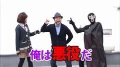 #101 南まりかの唐突ドロップキック/魔戒ノ花/ロイヤルロード/動画