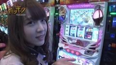 #106 南まりかの唐突ドロップキック/秘宝伝 伝説/バジ絆/まどマギ/動画