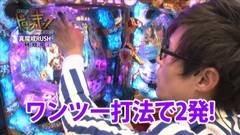 #112 南まりかの唐突ドロップキック/北斗無双/魔戒/フルスロットル/動画