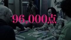 #10 トーキングヘッド/麻雀とかで沖の誕生日を祝う会/動画