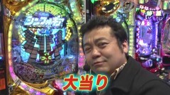 #41 オリジナル必勝法セレクション/戦姫絶唱シンフォギア/動画