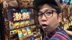 #1 笑門/みんなのジャグラー/ミリオンゴッド-神々の凱旋-/動画