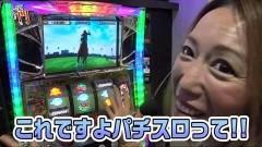#12 笑門/GI優駿倶楽部/動画