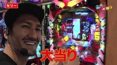 #84 オリ法セレクション/北斗の拳7百裂乱舞/動画