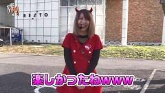 #44 笑門/バジ絆/スロ大海4/貞子 vs 伽椰子/動画