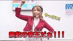 #53 笑門/HEY!鏡/動画