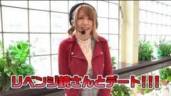 #54 笑門/HEY!鏡/ファンキージャグラー/動画