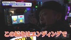#10 嵐と松本/偽物語/南国物語/ハナビ/動画