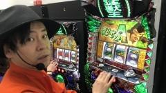 #58 ミッション7/猛獣王 王者の咆哮/動画