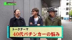 #96 あるていど風/P蒼穹のファフナー2/島漢/動画