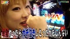#504 打チくる!?/テラフォーマーズ/動画