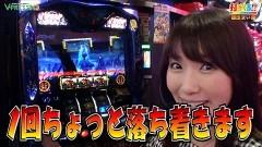 #506 打チくる!?/バジリスク絆 後編/動画